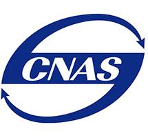 CNAS certified