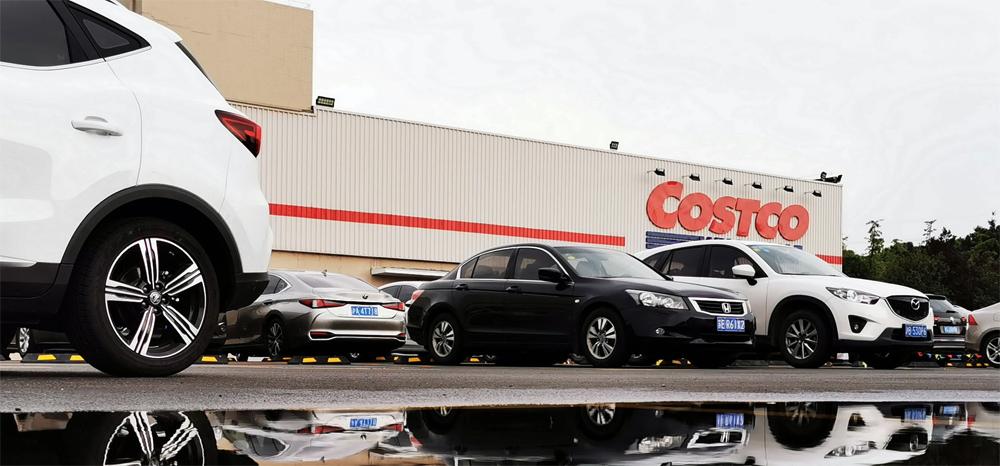 Ameriprise Insurance Costco >> Costco Auto Insurance Review How Legit Are They