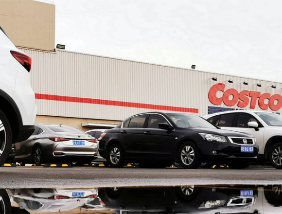 Costco Auto Insurance Review – How Cheap is Their Coverage?