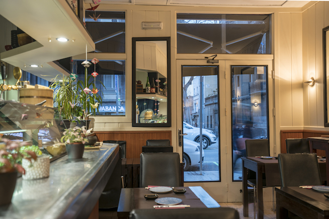 restaurante fukamura barcelona