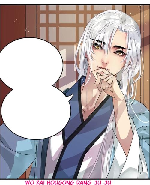 wo zai manga