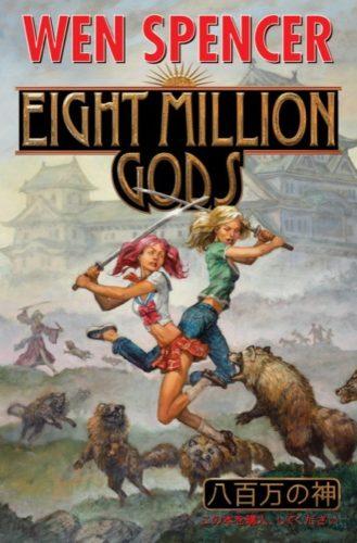8 million gods
