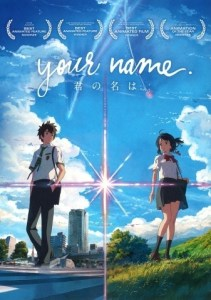 Your Name DVD cover