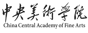 China Central Academy of Fine Arts