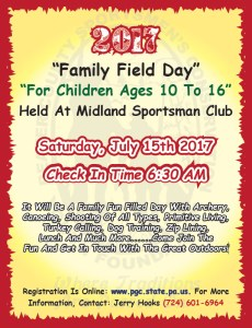 2017 Family Field Day July 15th
