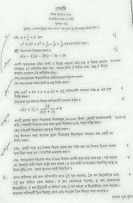 36th Bcs Written Exam Questions (Bangla, English, Math