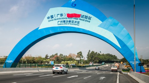 technology revolution in China - Guang Dong Free Trade Zone