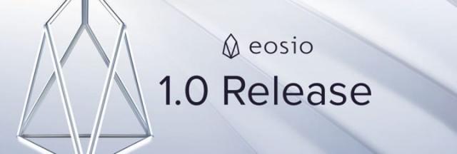 world's biggest ico  EOS 1.0