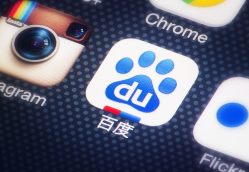 Baidu launches a blockchain image app