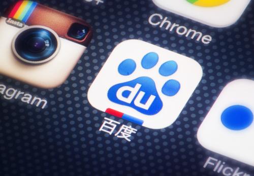 Baidu launches a blockchain image app