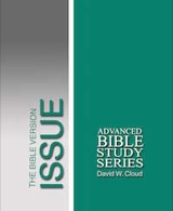 ABS Bible Version Issue