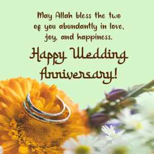 Shower marriage his allah may blessings on your Dua for