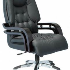 Ergonomic Chair Bangladesh Umbrellas With Clamp Office Buy In Dhaka