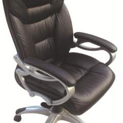 Ergonomic Chair Bangladesh Big Lots Living Room Chairs Corporate Buy In Sirajganj