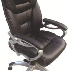 Ergonomic Chair Bd Horse Rocking Corporate Buy In Sirajganj