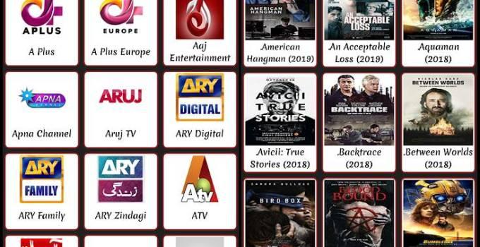 এন্ড্রয়েড মোবাইলে টিভি দেখার সেরা কিছু এপ্লিকেশন 5