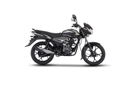 Bajaj Discover 125 Drum CBS On-Road Price and Offers in