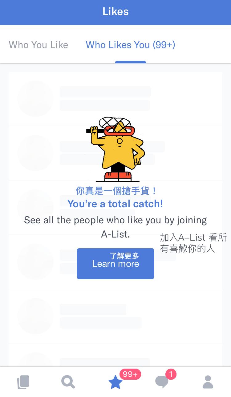 OkCupid 中文教學 使用說明 打開不再一頭霧水 | 正向戀愛學