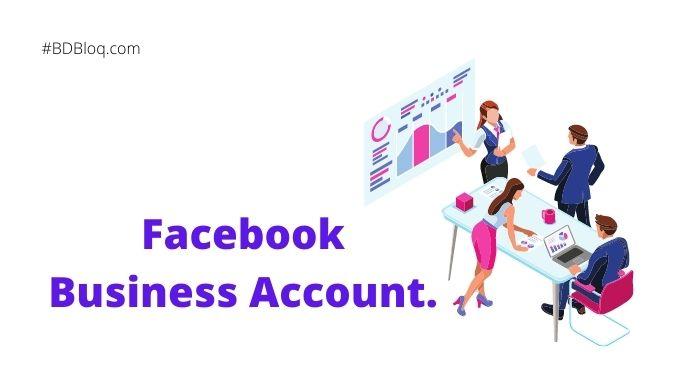 Facebook Business Manager কিভাবে ফেসবুক বিজনেস ম্যানেজার একাউন্ট তৈরি করবেন