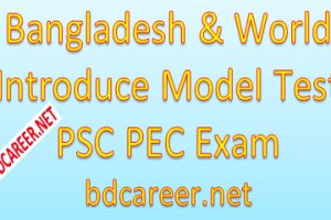 PSC PEC Bangladesh World Introduce Model Test