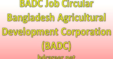 Bangladesh Agricultural Development Corporation BADC Job