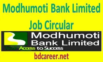 Modhumoti Bank Limited Job Circular 2020