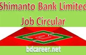 Shimanto Bank Limited Job Circular