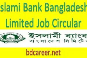 Islami Bank Bangladesh Job Circular