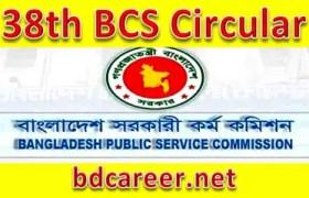 38 BCS Circular