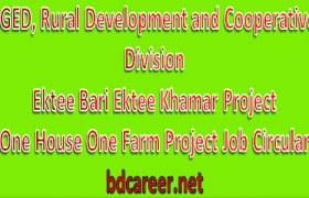 One House One Farm Project Job Circular