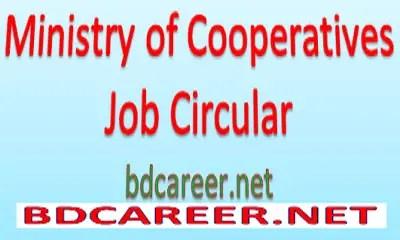 Ministry Cooperatives Job Circular 2020
