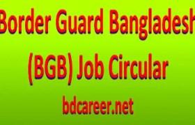 Border Guard Bangladesh BGB Job Circular