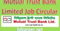 Mutual Trust Bank Limited Job Circular
