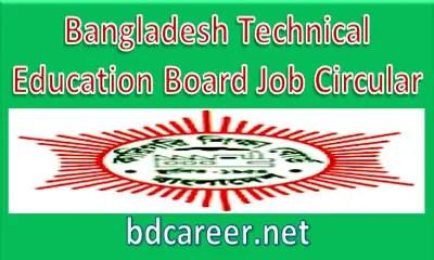 Technical Education Board Job Circular
