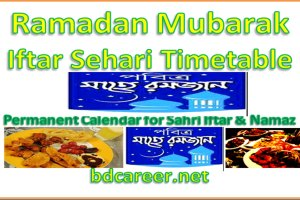 Ramadan Iftar Sehri Timing
