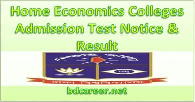 Home Economics Admission Test Notice
