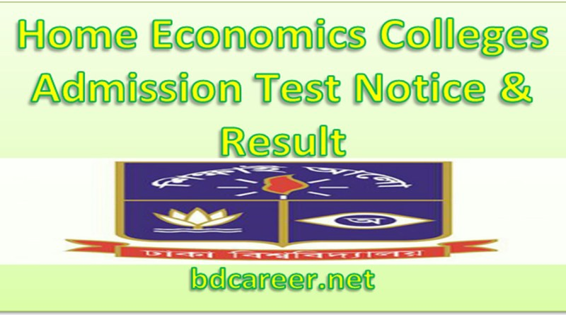 Home Economics Admission Test Notice