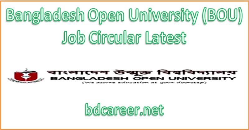 Open University Job Circular 2019