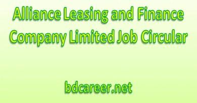 Alliance Leasing Job Circular