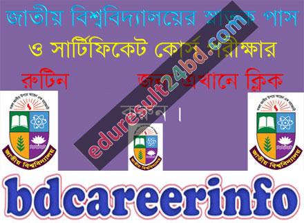 National University Degree 2nd Year Routine 2016
