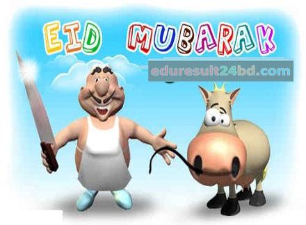 Best 20 Eid SMS Eid-ul-Adha 2016