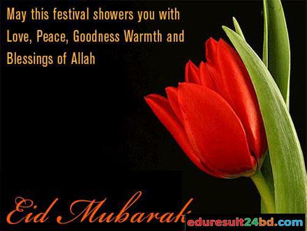 Eid-ul-Fitr HD Photo Cards Download 2016