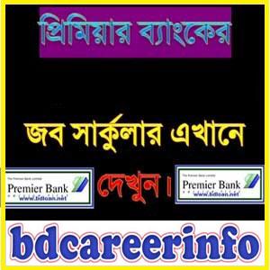 Premier Bank Job Circular 2017