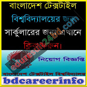 BUTEX Job Circular 2017