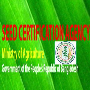 Seed Certification Agency Job Circular 2016
