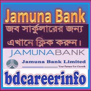 Jamuna Bank Limited Job Circular 2018