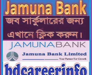 Jamuna Bank Limited Job Circular 2018