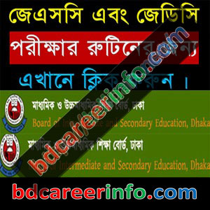 JSC Exam Routine 2017 All Education Board