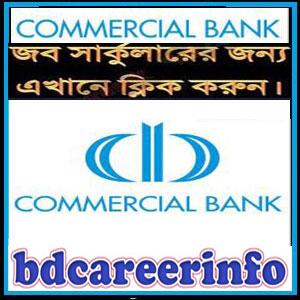 Commercial Bank Ceylon PLC Job Circular 2018
