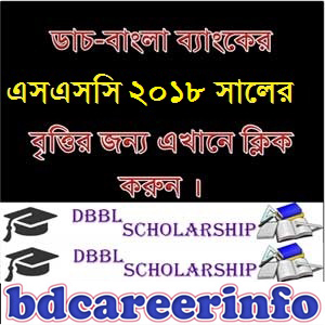 DBBL SSC Scholarship Result 2018